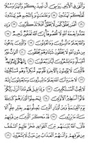 The Noble Qur'an, Page-269