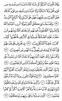 The Noble Qur'an, Page-271