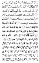 The Noble Qur'an, Page-272