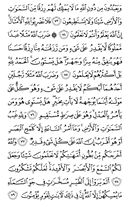 The Noble Qur'an, Page-275