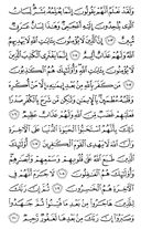The Noble Qur'an, Page-279