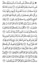 The Noble Qur'an, Page-280