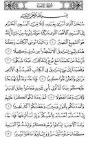 de Heilige Koran, Pagina-282