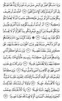 The Noble Qur'an, Page-289