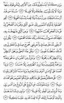 The Noble Qur'an, Page-290