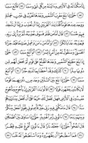 Noble Qur'an, halaman-303