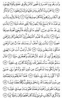 Noble Qur'an, halaman-308