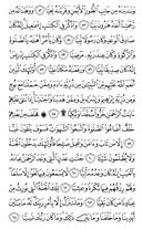 Noble Qur'an, halaman-309
