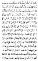 Noble Qur'an, halaman-320