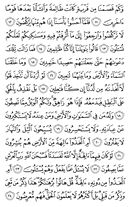 The Noble Qur'an, Page-323