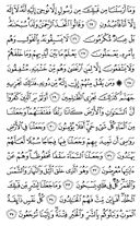 The Noble Qur'an, Page-324