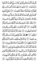 The Noble Qur'an, Page-326