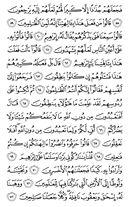 The Noble Qur'an, Page-327