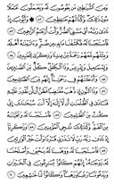 The Noble Qur'an, Page-329