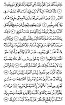 The Noble Qur'an, Page-333