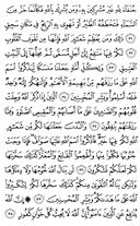 The Noble Qur'an, Page-336