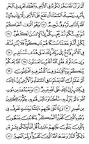 The Noble Qur'an, Page-340