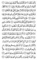 The Noble Qur'an, Page-346
