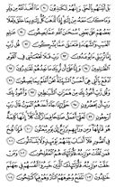 The Noble Qur'an, Page-348