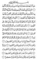 The Noble Qur'an, Page-350