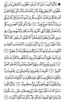 The Noble Qur'an, Page-352