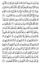 The Noble Qur'an, Page-353