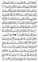 The Noble Qur'an, Page-354