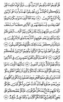 The Noble Qur'an, Page-357