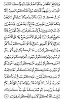 The Noble Qur'an, Page-358