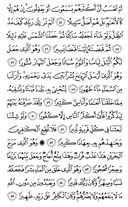 The Noble Qur'an, Page-364