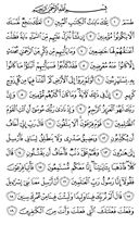 The Noble Qur'an, Page-367