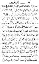 Noble Qur'an, halaman-367