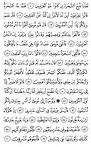The Noble Qur'an, Page-369