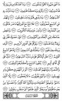 The Noble Qur'an, Page-376