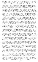 The Noble Qur'an, Page-380