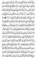 The Noble Qur'an, Page-384