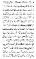 The Noble Qur'an, Page-394