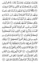 The Noble Qur'an, Page-401