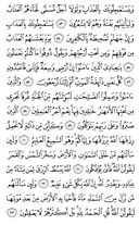 The Noble Qur'an, Page-403