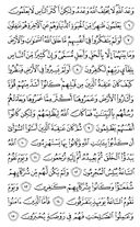 The Noble Qur'an, Page-405