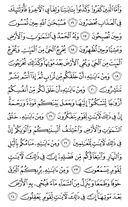 The Noble Qur'an, Page-406