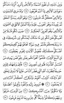 The Noble Qur'an, Page-407