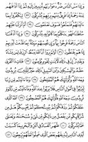 The Noble Qur'an, Page-408