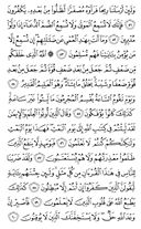 The Noble Qur'an, Page-410
