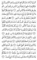 The Noble Qur'an, Page-413