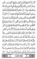 The Noble Qur'an, Page-414