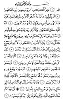 The Noble Qur'an, Page-415