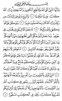 The Noble Qur'an, Page-418