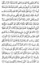 The Noble Qur'an, Page-423