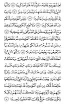 The Noble Qur'an, Page-424